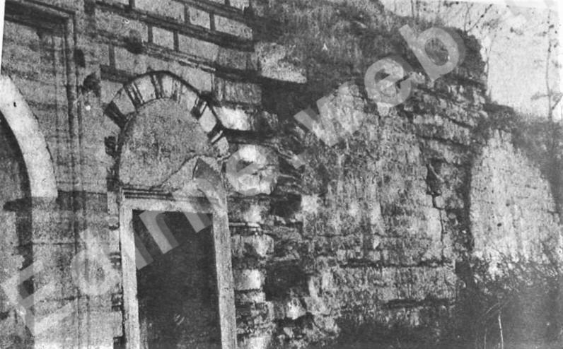 Saray Hamamı batı cephesi