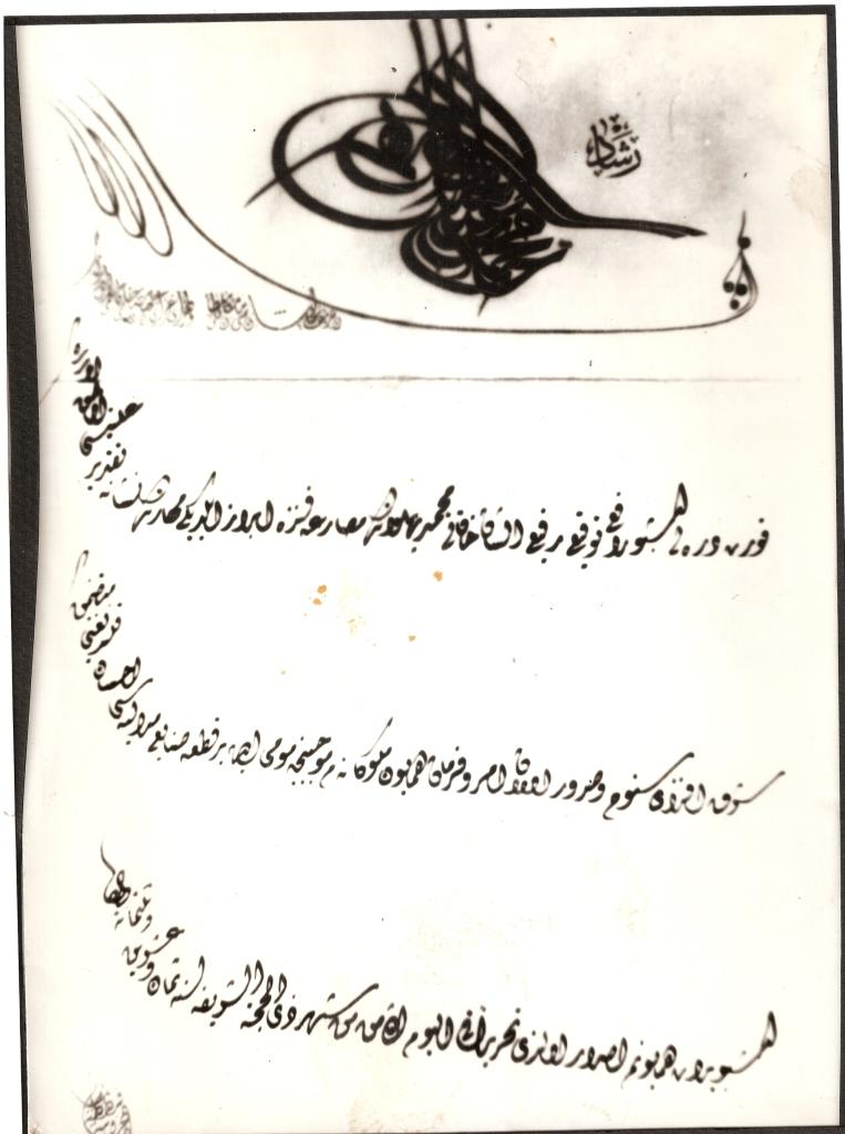 Kurtdereli'ye, Sultan Abdülhamit'in verdiği berat